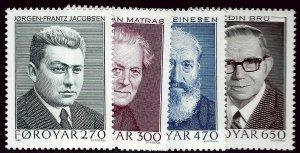 Faroe Islands SC#175-178 Mint VF SCV$6.65...Faroe Islands are Magical!