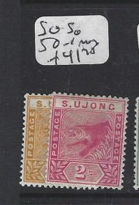 MALAYA SUNGEI UJONG (P1412B) TIGER  2C  SG 50-1   MOG
