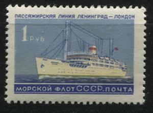 Russia 1286   MNH