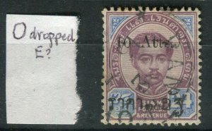 THAILAND; 1894 Small Roman 'Atts' surcharge used hinged 10/24a. Dropped '0'