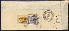 Indian States - Jaipur 1930c Native cover bearing 1/2a ul...