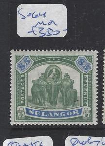 MALAYA SELANGOR  (P1111B)   ELEPHANT $5.00  SG 64   MOG