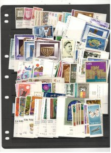 ISRAEL COLLECTION ON STOCK SHEET, MOSTLY ALL MINT