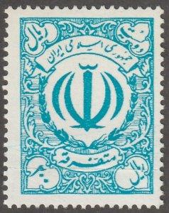 Persian/Iran stamp, Revenue Stamp, #R7980, used,  #HK-267
