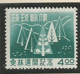 U.S. Scott #35 Ryukyu Islands Stamp - Mint NH Single