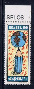 Brazil 2258 NH 1990 issue