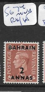 BAHRAIN (P0902B) KGVI ON GB  2A/2D    SG 74  MNH