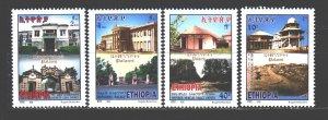 Ethiopia. 2016. 1959-62. Palaces. MNH.