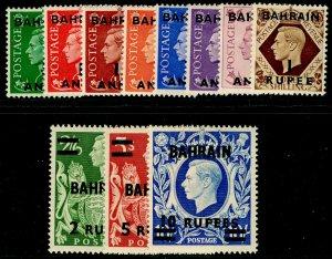 BAHRAIN SG51-60a, COMPLETE SET, M MINT. Cat £100.