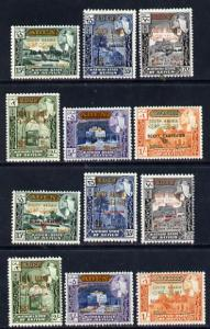 Aden - Kathiri 1967 Scott-Carpenter set of 6v with black ...