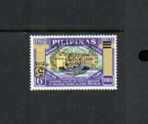 Philippines #1104 INVERTED OVERPRINT - Scarce - Mint **NH**
