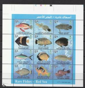 SAUDI ARABIA  1990 RED SEA FISH  in block   MINT NH COLLECTION ITEM