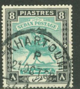 Sudan # 91 Camel - Khartoum Cancel 8p (1) VF Used