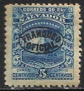 El Salvador Official 1896 Scott# O16 MH toning