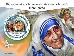 GUINEA - 2019 - Mother Teresa and Nobel Peace Prize - Perf Souv Sheet - M N H