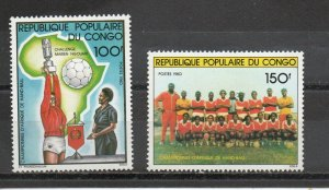 Congo - People's Republic 575-576 MNH