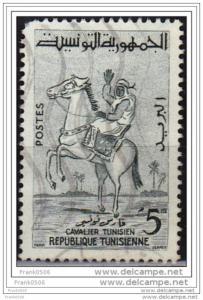 Tunisia 1959, Horseback Rider, Cavalier Tunisien, 5m, sc#343, used