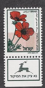 Israel, 1107, Flowers Tab Single,**MNH**