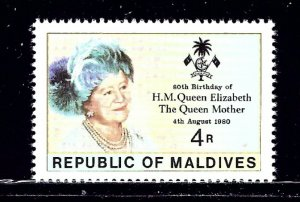 Maldive Is 874 MNH 1980 Queen Mother Birthday    (ap2171)