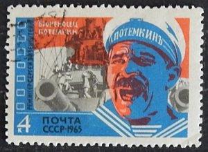 Films, Art ,1965, USSR, №1213-T