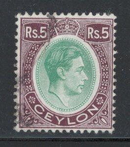Ceylon 1938 King George VI 5r Scott # 289 Used
