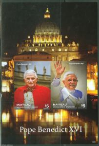 MAYREAU  2014 POPE BENEDICT XVI SOUVENIR SHEET  II  IMPERFORATE MINT NH