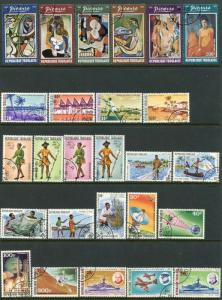 TOGO  Sc#868//945, C217//C297 1973-76 15 Highly Topical Complete Sets Used-CTO