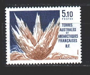French Southern and Antarctic Territories. 1990. 264. Minerals, geology. MNH.