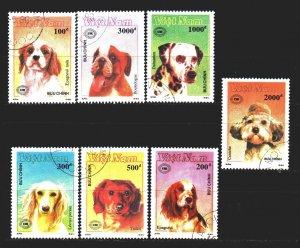 Vietnam. 1990. 2168-74. Dogs. USED.