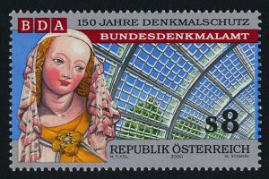 Austria 1816 MNH Protection of Historical Monuments