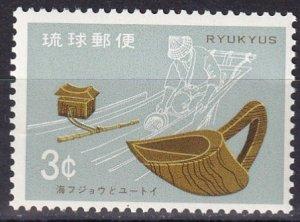 Ryukyu #212  MNH (SU7800)