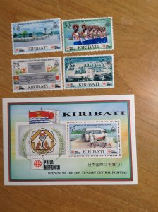Kiribati  # 573-77  MNH