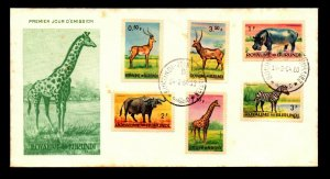 Burundi 1964 Animal Series FDC / Some Toning - L9157