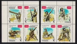 Yemen Freedom Fighters Bazooka Rifle 2 Blocks of 4 1967 MNH SG#R190-R197