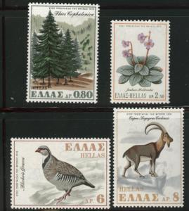 GREECE Scott 992-995 MNH** 1970  Nature stamp set
