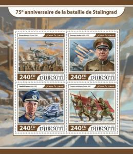 Djibouti - 2017 Battle of Stalingrad - 4 Stamp Sheet - DJB17222a