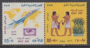 Egypt CB2a MNH VF