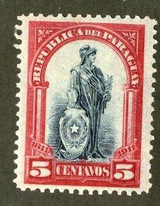 PARAGUAY 203 MH BIN $.45
