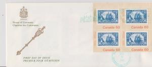 CANADA FDC FROM HOUSE OF COMMONS STAMPS #913  LOT#M108