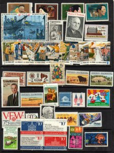 Premium U S Mint OGNH #1480 and Higher 45 Total stamps ⭐⭐⭐⭐⭐