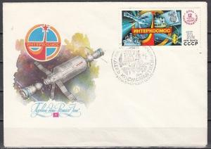 Russia, Scott cat. 4744. Research Spaceship issue on a First day cover.