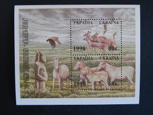 Post stamp, Ukraine, 1998, №1(4)BR-UA