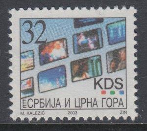 Serbia 200 MNH VF