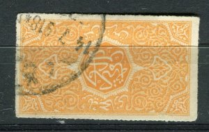 SAUDI ARABIA; 1916 early classic Hejaz issue Roul 20 used 1/8Pi. value