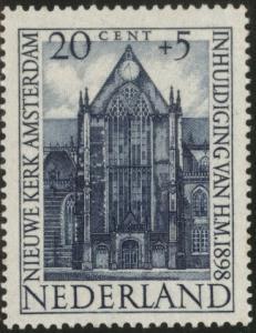 Netherlands Scott B188 MNH** 1948 semi-postal