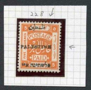 Palestine SG20 5m yellow-orange 2nd Setting Overprint variety M/M