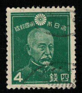 Japan, 1937-1944, 4 SEN, YT #242 (Т-7380)