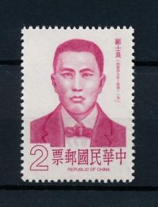 [79297] Taiwan 1982 Cheng Shih-Liang  MNH