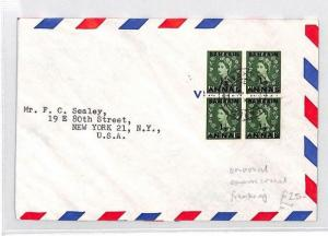 CB265 Bahrain GB Unusual Commercial Franking Cover PTS