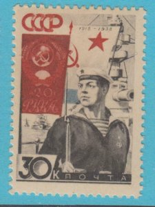 RUSSIA 631 MINT HINGED OG * NO FAULTS EXTRA FINE !